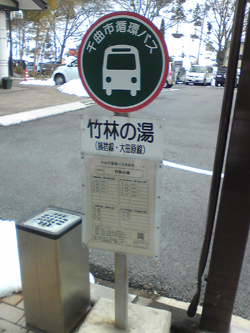 chiku02.jpg