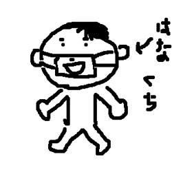 hanakuchi.jpg