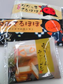 takayamam01.jpg