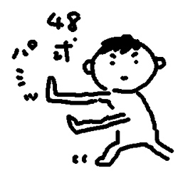 48shiki.jpg