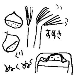 akino01.jpg