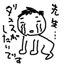 akirame02.jpg