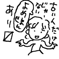 arimasu.jpg