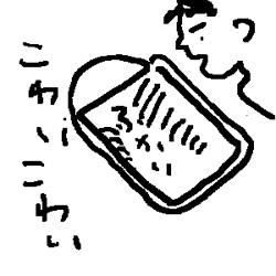 benjo02.jpg