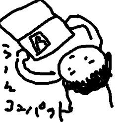 conp.jpg