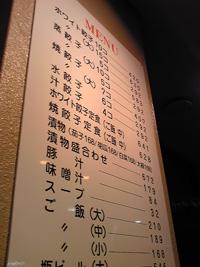 dai7_01.jpg