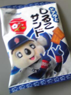 doarashiruko.jpg