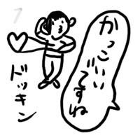 doki01.jpg