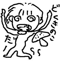 dokukinoko.jpg