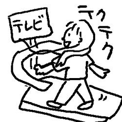 fit01.jpg
