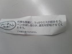 fotu01.jpg