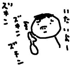 fukubiku02.jpg