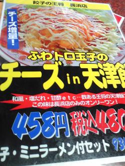 g_naga01.jpg