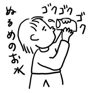 gel01.jpg