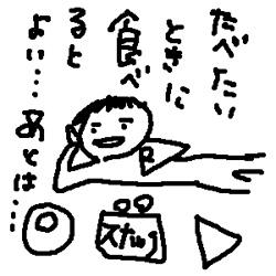 gfuto.jpg
