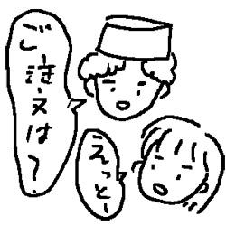 gyu02.jpg