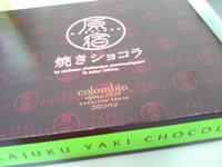 harajyuku02.jpg