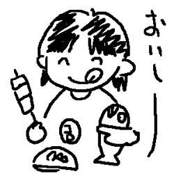 haysum03.jpg
