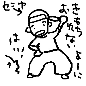hipt02.jpg