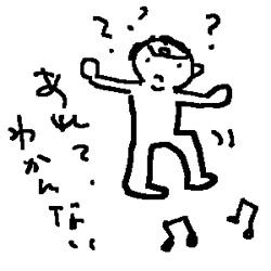 hiptaichi.jpg