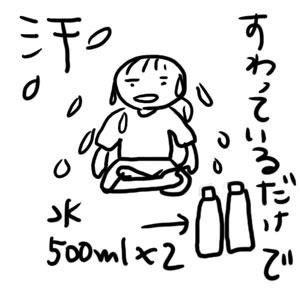 hot01.jpg