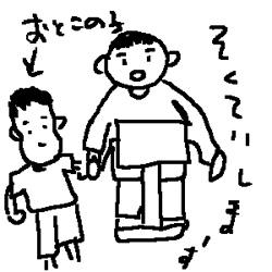 inb.jpg