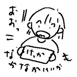 inb02.jpg