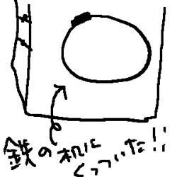 jiki02.jpg
