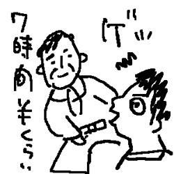 jyutai04.jpg