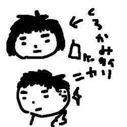 kachiga.jpg