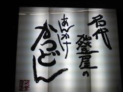 kadoya02.jpg