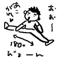 kaikyaku.jpg
