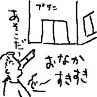 kan00.jpg