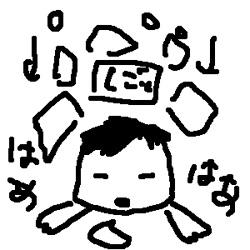 kazeshigoto.jpg