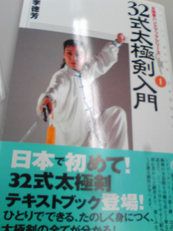 ken32_01.jpg