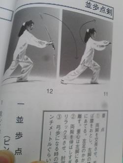 ken32_02.jpg