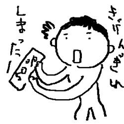 kigengr01.jpg