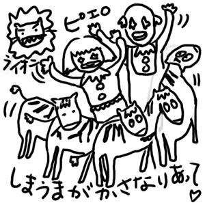 kinoshita3.jpg