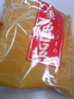 konjiki01.jpg