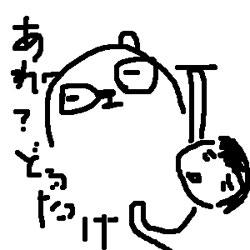 kumamon.jpg