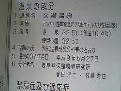kuze02.jpg