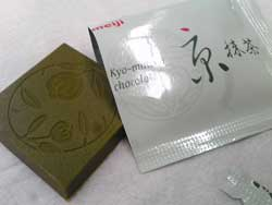 kyoum03.jpg
