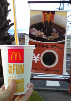 mac0.jpg