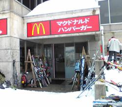 macs01.jpg