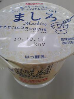 mashiro02.jpg