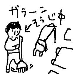 merims01.jpg