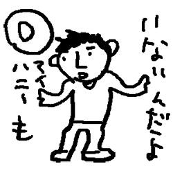 misde02.jpg