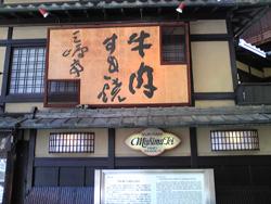 mishima03.jpg
