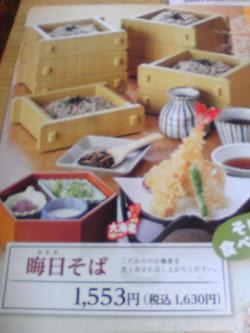 misoka01.jpg
