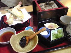 misoka02.jpg